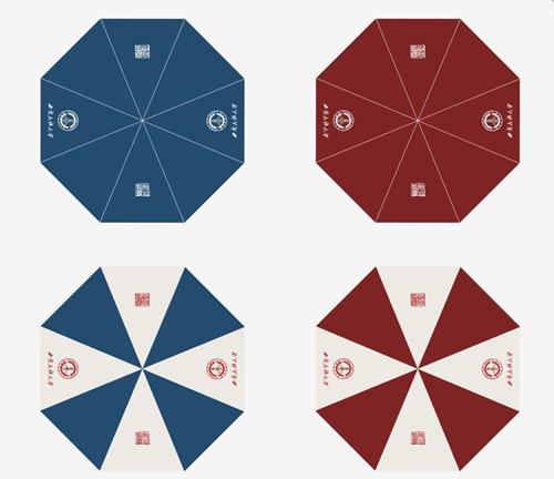 """党委宣传部""""民小薇工作室""""王亮同学参与设计的伞样式"""